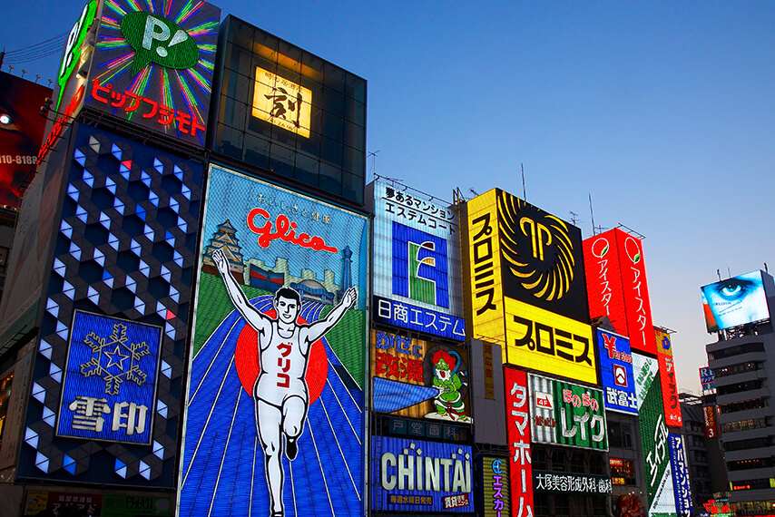 Namba and Dotonbori Area